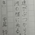 tanabata_20