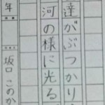 tanabata_21