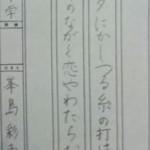tanabata_22