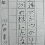 tanabata_23