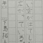 tanabata_24