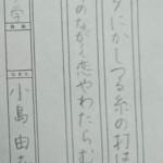 tanabata_25