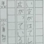 tanabata_27