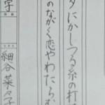 tanabata_28